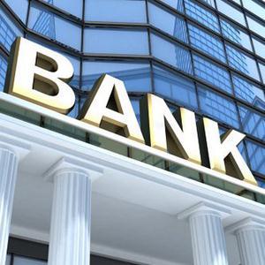 Банки Вахтана