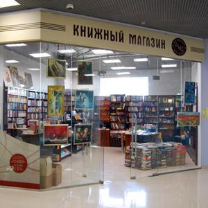 Книжные магазины Вахтана