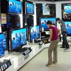 Магазины электроники Вахтана