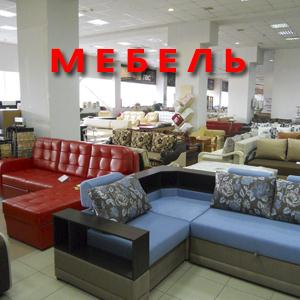Магазины мебели Вахтана
