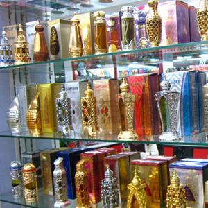Парфюмерные магазины Вахтана