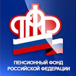 Пенсионные фонды Вахтана