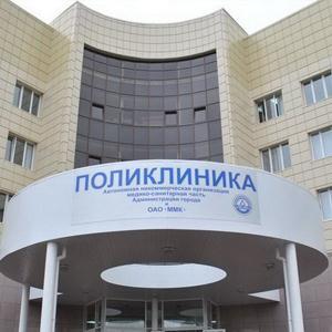 Поликлиники Вахтана