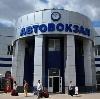 Автовокзалы в Вахтане