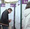 Центры занятости в Вахтане