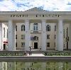 Дворцы и дома культуры в Вахтане