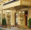 Гостиницы в Вахтане