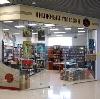 Книжные магазины в Вахтане