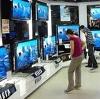 Магазины электроники в Вахтане