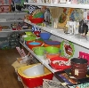 Магазины хозтоваров в Вахтане