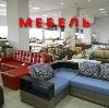 Магазины мебели в Вахтане