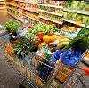 Магазины продуктов в Вахтане