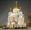 Религиозные учреждения в Вахтане