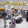 Спортивные магазины в Вахтане