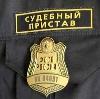 Судебные приставы в Вахтане