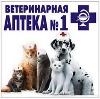 Ветеринарные аптеки в Вахтане