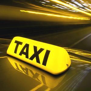 Такси Вахтана