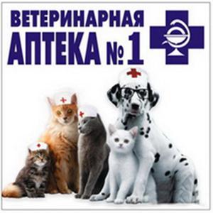 Ветеринарные аптеки Вахтана